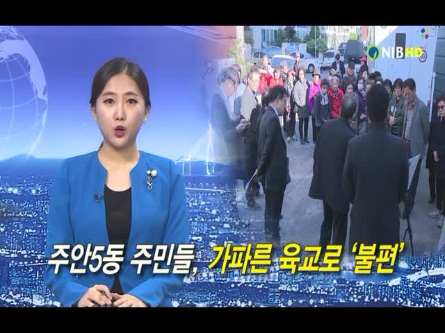 인터넷방송국 견본 이미지